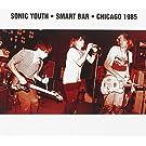 Smart Bar - Chicago 1985