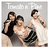 POP SONG 2 U-Tomato n' Pine