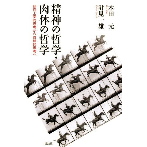 DVD>誰がために鐘は鳴る 日本語吹替え版 (<DVD>)