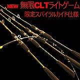 ゴクスぺ 無限ライトゲーム小船CLT 限定スパイラルガイド 30-190(30~80号)(220097-30-190) (D塗装)