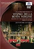 Vespro Della Beata Vergine [DVD] [Import]