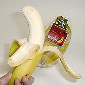 フィリピン産 甘熟王バナナ かんじゅくおうばなな 3パック  4~5房/1パック