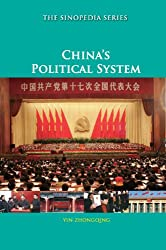 China's Political System (Sinopedia Series)