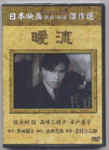 暖流(DVD) SYK106