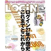 LOG IN (ログイン) 2008年 07月号 [雑誌]