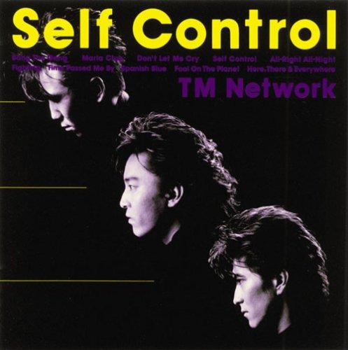 Self Control (完全生産限定盤)
