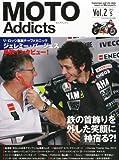 MOTO Addicts (モトアディクツ) Vol.2 2013年 05月号 [雑誌]