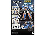 WB007 Warbot Dai-Z Third Party Transforming Toys & Accessories FansProject [並行輸入品]