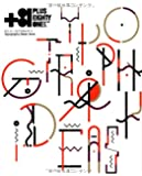 +81 vol.61: Typography Ideas issue