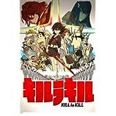 キルラキル 1(通常版) [DVD]