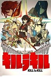 キルラキル 5(完全生産限定版) [Blu-ray]