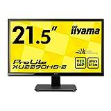 iiyama ディスプレイ モニター XU2290HS-B2 21.5インチ/フルHD/スリムベゼル/HDMI端子付 ランキングお取り寄せ