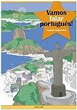 ブラジル・ポルトガル語を話そう!