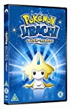 Pokemon Jirachi Wish Maker [DVD]