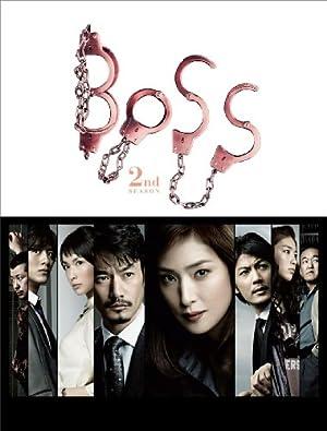 BOSS 2nd SEASON Blu-ray BOX [Blu-ray]