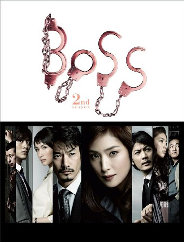 BOSS 2nd SEASON DVD-BOX [DVD]の画像