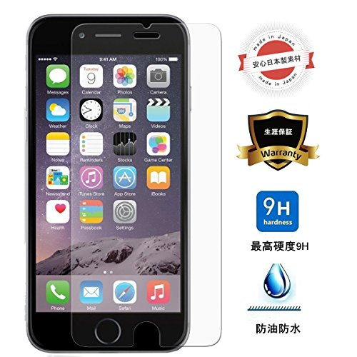 EnacFire iphone 7 ガラスフィルム iphone7 液晶保護フィルム 硬度9H 超薄0.3mm 耐指紋 耐衝撃 気泡レス 99%高透過率 スムースタッチ 飛散防止処理 生涯保証