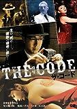ザ・コード/THE CODE・暗号