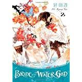 Bride of the Water God Volume 2by Mi-Kyung Yun