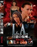 L..A. 官能の報酬 [DVD] NLD-007