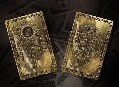 高島易断正統継承者 監修 『富豪の財符』 カードサイズの黄金金運アップカード 一粒万倍日に特別金運祈祷済み 金運グッズ 開運グッズ