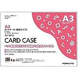 コクヨ カードケース 硬質 A3 クケ-3013
