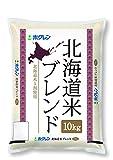 【精米】 国産 白米 「北海道米ブレンド」 10kg (複数年産ブレンド米)