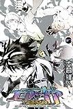 エア・ギア(37)<完> (講談社コミックス)