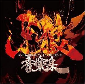Garo / O.S.T.