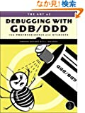 The Art of Debugging With Gdb/Ddd: For Professionals and Students
