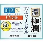 肌研(ハダラボ) 極潤 UVホワイトゲル 90g