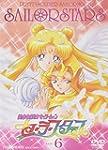 Vol. 6-Sailor Moon Sailor Stars [DVD]...