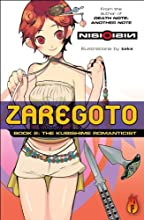 Zaregoto 2: Book 2: The Kubishime Romanticist