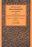img - for Isvarapratyabhijna-Vimarsini (3 Vols.): Doctrine of Divine Recognition book / textbook / text book