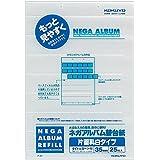 コクヨ ネガアルバム ポケット台紙 片面乳白 25枚 ア-201用 ア-211