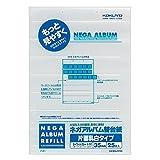 コクヨ ネガアルバム用ポケット台紙 25枚 (ア-201用) ア-211