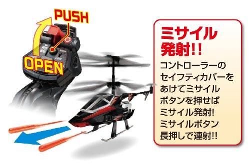 赤外線ヘリコプター MI ブラスターファルコン