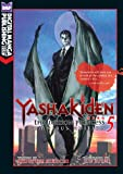 Yashakiden: The Demon Princess Volume 5 (Novel) (1569701989) by Hideyuki Kikuchi