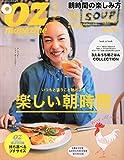 Ozmagazine Petit 2015年 02 月号 [雑誌] (OZ magazine(オズマガジン) 増刊)