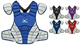 Mizuno 380195 Adult Samurai G3 Catchers Chest Protector