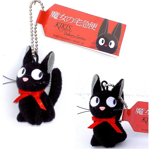 Kiki's Delivery Service Character Kiki's Black Cat with Chain