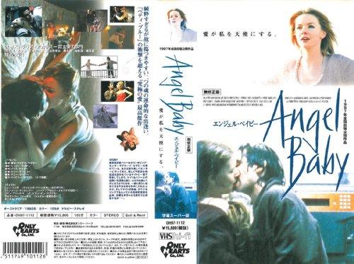 映画 エンジェル ベイビー(字幕)VHS