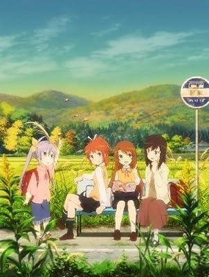 のんのんびより 第1巻【Blu-ray】