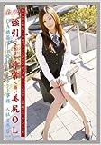 働くオンナ 36 [DVD][アダルト]