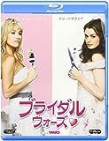 Amazon.co.jpブライダル・ウォーズ [Blu-ray]