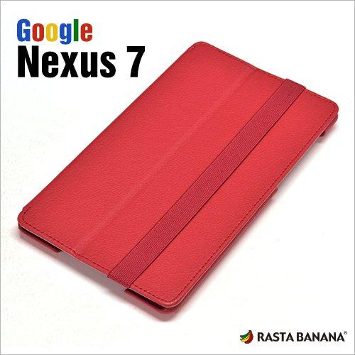 NEXUS7 2013年モデル ケース ブック型 レッド 0199NEX7 ラスタバナナ(4988075558496)
