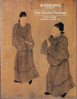 Sotheby's - Fine Chinese Paintings - Auction December 5, 1984 (Sotheby Chinese Painting compare prices)