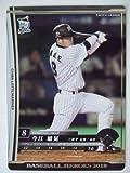 BBH2010 黒カード 今江 敏晃(ロッテ)
