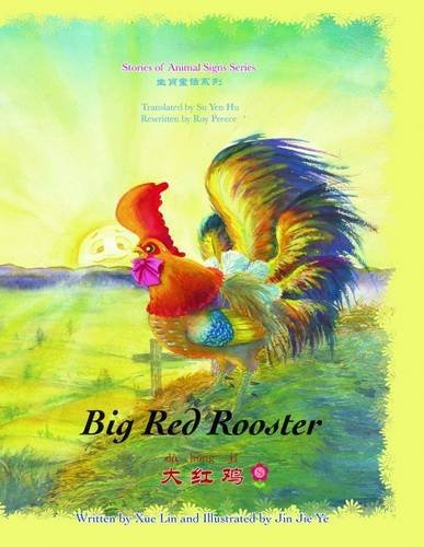 big-red-rooster-stories-of-animal-signs