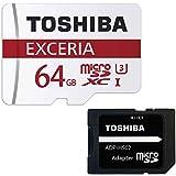 東芝 Toshiba 超高速U3 4K対応 microSDXC 64GB 専用SDアダプ付 海外向パッケージ品 [並行輸入品]